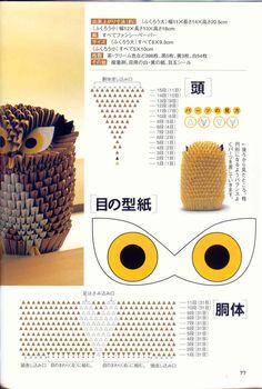 diagrams origami 3d - Cerca con Google