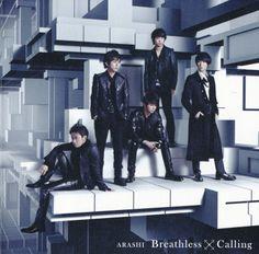 嵐 - Breathless [2013] LE You Are My Soul, Love You All, Ninomiya Kazunari, Japanese Boy, My Sunshine, Pop Group, Album Covers, Make Me Smile, Boy Bands
