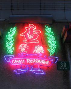 http://chowandthecity.wordpress.com/tag/shanghai-food-blog/