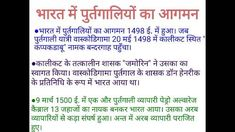 Gk In Hindi, General Knowledge Book, Books, Libros, Book, Book Illustrations, Libri