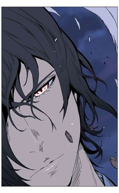 Noblesse 354 Anonymous Scans