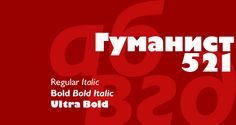 Humanist 521 Cyrillic Font