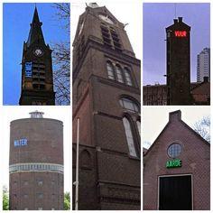 De kerktoren van de voormalige Joannes de Doperkerk staat aan de Hoogstraat in Vlaardingen. In de kerktoren is een stiltecentrum gevestigd. Tevens is de kerktoren onderdeel van een kunstproject van Dike Hof over aarde, vuur, water en hemel. Op de toren staat 'hemel'. 'Aarde' staat op Emaus, 'vuur' op de slangentoren van de voormalige brandweerkazerne en 'water' staat op de Watertoren.