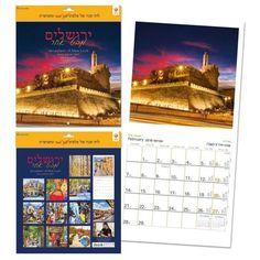 Jewish Calendars - Wall Calendars