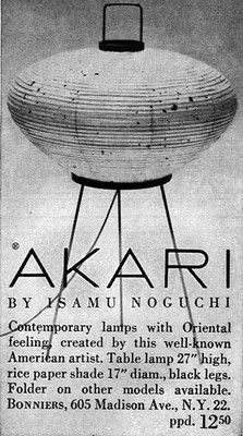 Isamu Noguchi lighting mid century