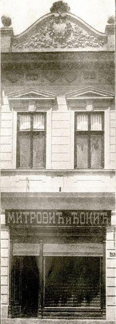 Штофови и позамантерија код Митровића и Ђокића 1913-14 - Cloth, buttons, zippers etc Store belonging to Mitrovic and Djokic, Belgrade Serbia 1913/14