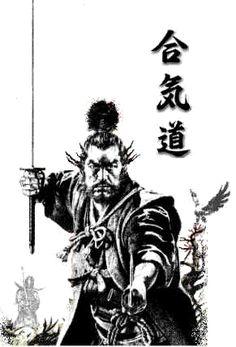 miyamoto musashi www.AlphaDogsMartialArts.com www.Facebook.com/AlphaDogsMartialArts