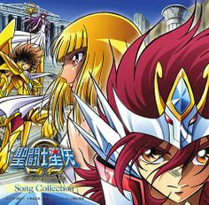 Saint Seiya Ω Song Collection  ▼ Download: http://singlesanime.net/album/saint-seiya-ω-song-collection.html