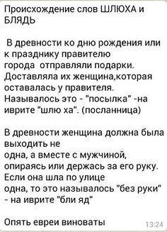 Иван Рагулин – Google+