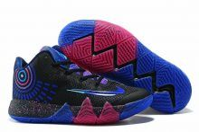 Mens Kyrie 4 Basketball Shoes Adidas Shoes Outlet d36f7a397