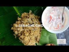 Irrachi chorre ( BEEF RICE )by coconut chutney - YouTube Coconut Chutney, Beef And Rice, South Indian Food, Food Categories, Biryani, Indian Food Recipes, Oatmeal, Good Food, Interesting Recipes