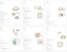 ノラヤ・挿絵 Menu Design, Print Design, Japanese Menu, Menu Layout, Food Log, Book Drawing, Japanese Graphic Design, Menu Cards, Food Illustrations