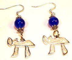 Vintage Silver Chai Judaica Cobalt Blue Glass by lindab142 on Etsy