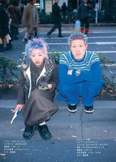 summer date outfits Japanese Street Fashion, Tokyo Fashion, Harajuku Fashion, 90s Fashion, Vintage Fashion, India Fashion, Fruits Magazine, Japanese Streetwear, Kirara