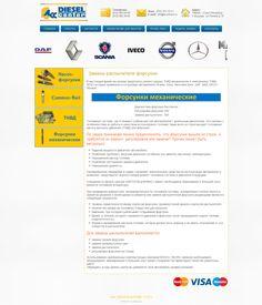 http://accdiesel.ru/