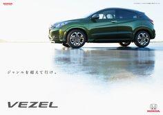 Honda : VEZEL