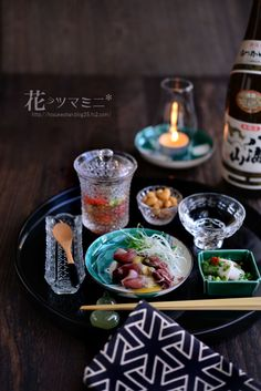 Japanese Table, Japanese Dishes, Japanese Food, Wine Recipes, Cooking Recipes, Asian Kitchen, Exotic Food, Sushi Art, No Cook Meals