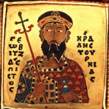 Géza I Grand Prince of Hungary Hellenistic Art, Le Ch, Orthodox Catholic, Byzantine Gold, Grand Prince, Political Culture, Chivalry, Romanesque, Coat Of Arms