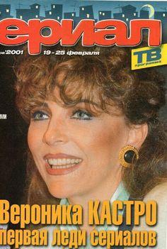 The  Russian tambien Lloran... #50añosdecarrera #VeronicaCastro