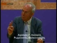 βλαχόφωνοι Έλληνες: ΟΙ ΒΛΑΧΟΙ ΤΗΣ ΘΕΣΣΑΛΟΝΙΚΗΣ ΤΟΝ 20ο ΚΑΙ 21ο ΑΙΩΝΑ