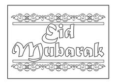 A great way of personalising greeting cards, is to make your own! There are lots to choose from, plus your child can enjoy colouring them in and writing their own message inside. Make this greeting card to celebrate Eid this year! Eid Crafts, Ramadan Crafts, Ramadan Decorations, Eid Greeting Cards, Personalized Greeting Cards, Eid Mubarak Card, Happy Eid Mubarak, Eid Card Template, Free Letterhead Templates