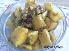 sweet potato shaak (vegetable)
