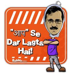 #KejriMovies @ArvindKejriwal express urself using http://bobble.in/kratika download it