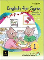 كتاب الانجليزي للصف الأول الابتدئي 2019 2020 سوريا كتاب الطلب الأنشطة دليل المعلم English Book Books Fictional Characters
