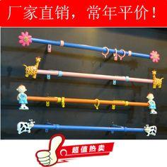 出口厂家布言布语宜家风格卡通直径19mm儿童窗帘杆窗帘轨道整套-淘宝网