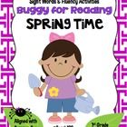 Spring themed sight words and fluency activities on the 1st grade level that are aligned with Kindergarten, 1st grade, and 2nd grade Common Core Standards. (priced)