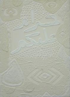 Parcurs - Fathi Hassan- Tecnica Mista su tavola - buy on Orler Factory