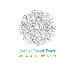 Special Israel Tours -  Tours guide logo
