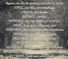 Gemini, Zodiac Signs, Astrology, Funny Quotes, Greek, Friends, Twins, Funny Phrases, Amigos
