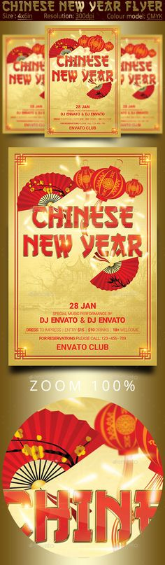 Chinese New Year Party Flyer Template PSD