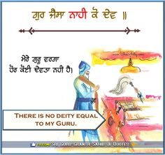 Devotion to the Guru . Holy Quotes, Gurbani Quotes, Sri Guru Granth Sahib, Finding God, Faith In God, People Around The World, Trust God, Quotations, Pray
