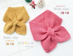 성인여성 네키목도리 도안 & 뜨는법 동영상 링크 / 태교뜨개질 엄마&아기목도리뜨기 : 네이버 블로그 2nd Baby, Baby Size, Scarves, Winter Hats, Sewing, Knitting, Blog, Accessories, Clothes