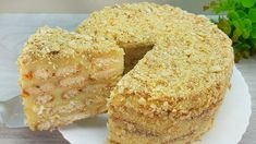 Dessert Cake Recipes, Sweets Recipes, Easy Desserts, Baking Recipes, Napoleon Torte, Albanian Recipes, Cream Puff Recipe, Desserts With Biscuits, New Cake