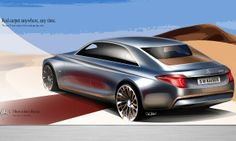 Студент 6-го курса калифорнийского колледжа Art Center College нарисовал для Mercedes-Benz проект роскошного седана U-Class.