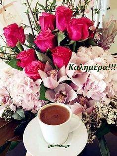 Coffee and flowers Coffee And Books, I Love Coffee, My Coffee, Coffee Heart, Good Morning Coffee, Coffee Break, Breakfast Tea, Coffee Photography, Turkish Coffee