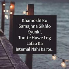 heart touching love quotes in hindi Broken Love Quotes, Heart Touching Love Quotes, Love Quotes In Hindi, Islamic Love Quotes, Shyari Quotes, Hurt Quotes, Qoutes, Life Quotes, Pain Quotes