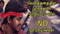வெறித்தனத்தில் முருகதாஸ் விஜய் 62 வில்   ஹீரோயின்கள்tamil cinema news,tamil news ,cinema news ,tamil movies ,tamil videos ,tamil cinema latest news ,tamil news paper ,latest tamil cinema news ,kollywood... Check more at http://tamil.swengen.com/%e0%ae%b5%e0%af%86%e0%ae%b1%e0%ae%bf%e0%ae%a4%e0%af%8d%e0%ae%a4%e0%ae%a9%e0%ae%a4%e0%af%8d%e0%ae%a4%e0%ae%bf%e0%ae%b2%e0%af%8d-%e0%ae%ae%e0%af%81%e0%ae%b0%e0%af%81%e0%ae%95%e0%ae%a4%e0%ae%be%e0%ae%b8/