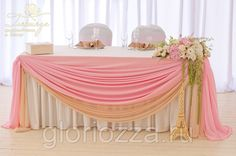 свадьба париж стол молодых