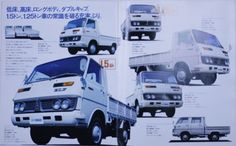 Japanese Brochure ISUZU ELF 150 Sales Classic Car Catalog Vintage jw55