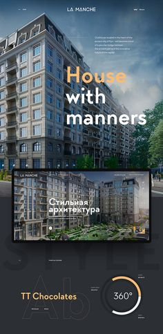 La Manche - clubhouse on Behance Creative Web Design, Best Web Design, App Design, Design Ideas, Website Design Inspiration, Graphic Design Inspiration, Web Layout, Layout Design, Minimalist Web Design