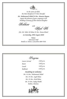 12 Best Muslim Wedding Card Images Muslim Wedding Cards