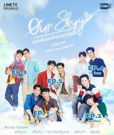 I'm so ready for this! Drama Series, Tv Series, Lee Jong Suk, Line Tv, Theory Of Love, Japanese Drama, Poster Series, Thai Drama, Kpop