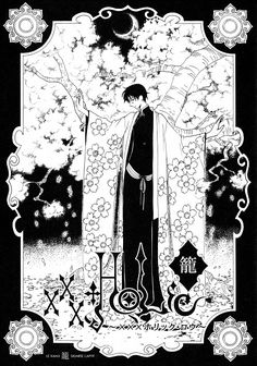 xxxHolic  Kimihiro Watanuki   Manga-ka Series by Publisher  :  Clamp