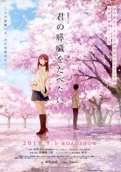 I want to eat your pancreas - Shin'ichirô Ushijima Film Anime, Manga Anime, Poster Anime, Anime Cover Photo, Japanese Poster Design, Pinterest Instagram, Anime Japan, Manga Covers, Image Manga