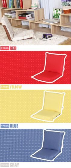 portable Tatami leisure legless Japanese reclining floor chair B261