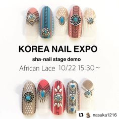 "257 Likes, 1 Comments - Sha-Nail Pro Official 写ネイル公式 (@shanailpro) on Instagram: ""#Repost @nasuka1216 with @repostapp ・・・ . 네일 엑스포에서 데모합니다♡ . Team Sha-Nail will be attending NAIL…"""